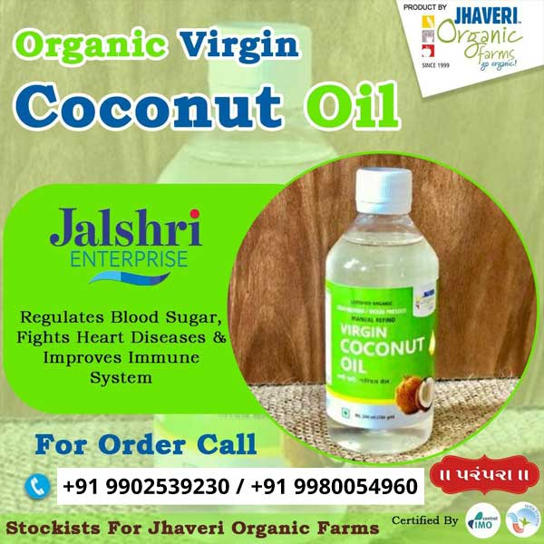 Certified Organic Cold Pressed / Wood Pressed Manual Refined Virgin coconut oil
