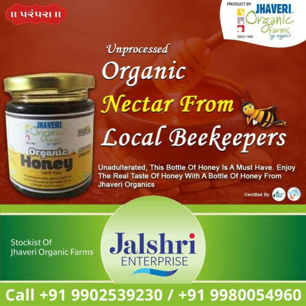 organic nectar by local bee keepers