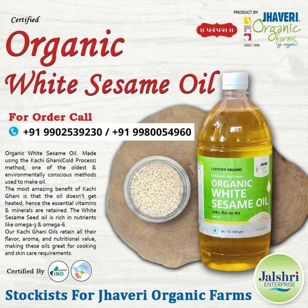 Organic White Sesame Oil